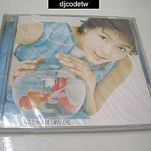 【djcodetw-CD】L1 梁詠琪-新居