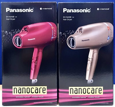 促銷【EH-NA9B-RP桃紅】台灣公司貨 Panasonic 奈米水離子吹風機 無贈品
