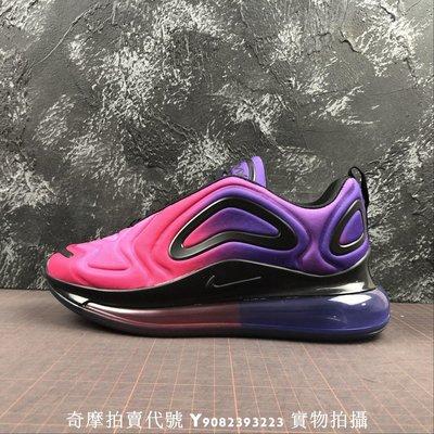 NIKE AIR MAX 720 紅紫 漸層 氣墊 休閒慢跑鞋 AR9293-500 女鞋