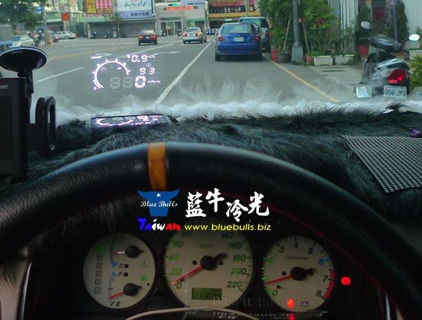 【藍牛冷光】戰鬥型4C版 HUD抬頭顯示器+OBD轉接線 MAV PREMACY TIERRA 323 儀表投影消故障碼