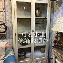 (台中 可愛小舖)簡約鄉村風雙色木色白色四層二抽櫃展示櫃收納櫃書櫃置物櫃酒櫃收藏櫃玻璃櫃店面營業場所書局模型店飯店餐廳