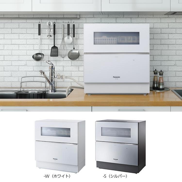 NP-TZ200日本原裝洗碗機