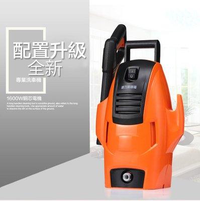 2017高壓洗車機家用洗車器可擕式清洗機車載洗車泵水槍