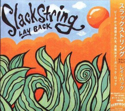 K - Slackstring - Lay Back - 日版 +3BONUS - NEW