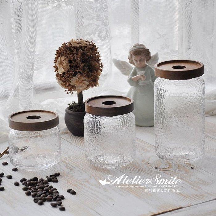 [ Atelier Smile ] 鄉村雜貨 北歐風/ 錘目紋玻璃密封罐 / 收納罐 / 儲物罐 #小 (現+預)