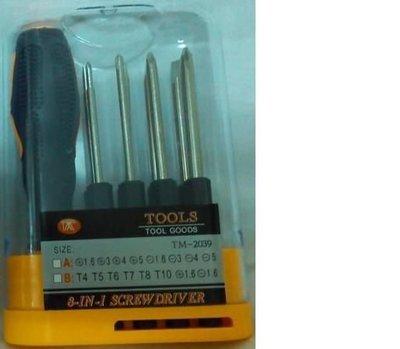 宏遠證紀念品    8合一螺絲起子工具組      特價中 新北市