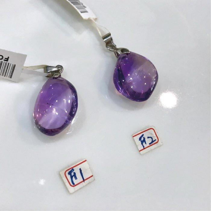 『晶鑽水晶』天然紫水晶墜子~加強考運~紫透亮~超值特惠中