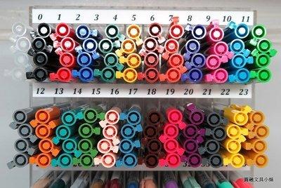 【圓融文具小妹】日本 內田 UCHIDA MARVY 72色 毛筆頭 漫畫筆 彩繪筆 NO.1100 單支 賣場一