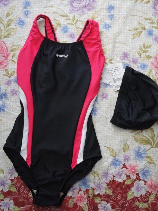 KINI-奧可那泳裝-台灣製-素面風桃紅邊/連身三角萊卡款泳衣-[M-XL]挖背排水線-特價1160元