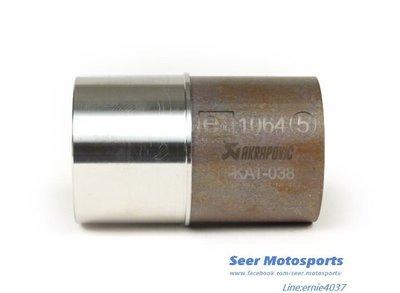 [Seer] Akrapovic 蠍子管 觸媒 VESPA 3V sprint 125 150 P-KAT-038 毒蠍