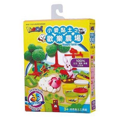 兒童無毒黏土-小麥黏土之美味壽司-FOOD超人