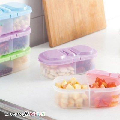 八號倉庫  雙格翻蓋儲物盒 水果零食冰箱保鮮盒【2Y164Y987】