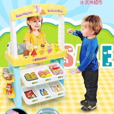 【Love Shop】兒童仿真雪糕冰淇...