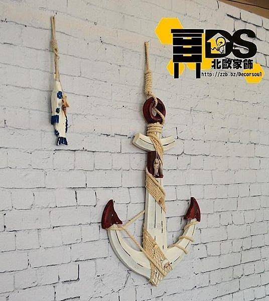 DS北歐家飾§地中海航海復古紅色船錨掛飾 壁飾 牆飾 多色多款 仿舊鄉村美式風格主題餐廳