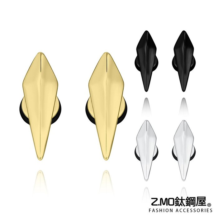 中性菱形幾何設計耳環 帥氣個性風格 簡約設計 單個價【ECS089】Z.MO鈦鋼屋