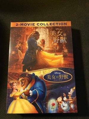 (全新未拆封)美女與野獸 Beauty and the Beast 動畫 & 真人 藍光雙版本合集DVD(得利公司貨)