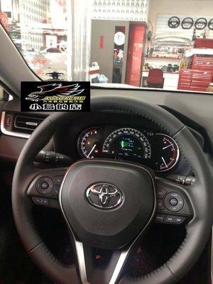 (小鳥的店)豐田 2020-21 Corolla Cross 安心 豪華版 升級 全皮方向盤 交換件