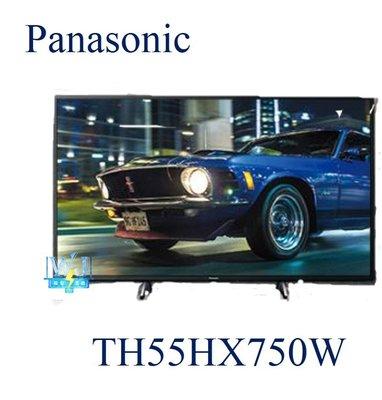 【暐竣電器】Panasonic 國際 TH-55HX750W 55型4KHDR電視 取代TH55GX750W