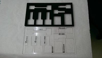 泡棉切割  雷射切割  壓克力切割  產品包裝