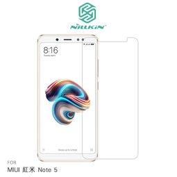 --庫米--NILLKIN MIUI 紅米 Note 5 Amazing H 防爆鋼化玻璃貼 9H硬度