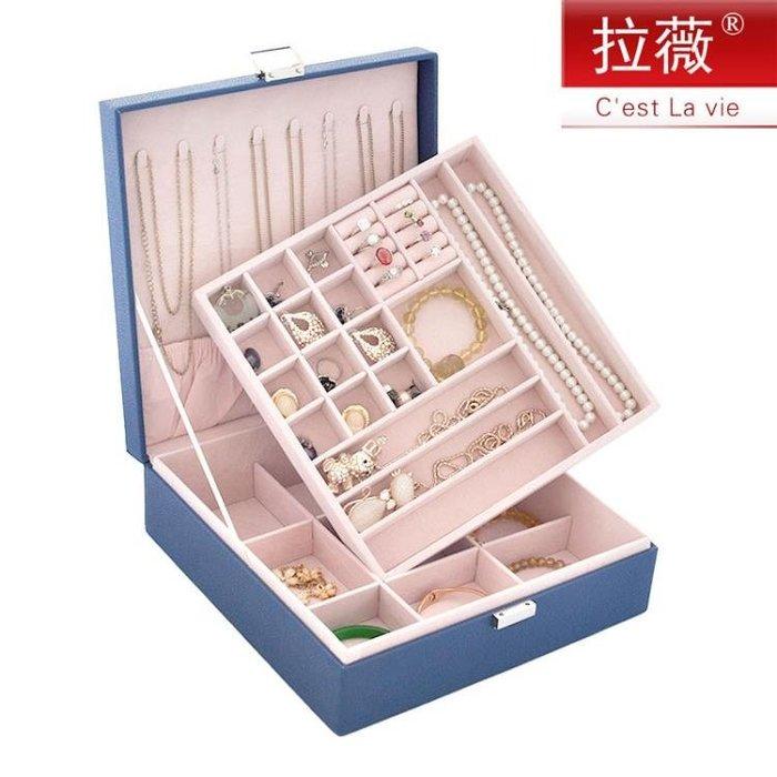 首飾盒大小雙層 皮革絨布飾品收納盒化妝品禮品禮物盒