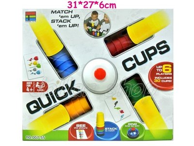 寶貝玩具屋二館☆【盒玩】反應力quick cups快手疊杯款益智速疊杯互動桌遊(小)55