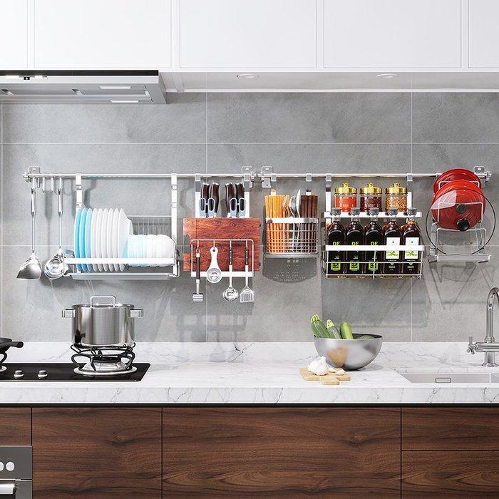 304廚房收納 304不銹鋼掛件廚房置物架免打孔壁掛式鍋蓋架調味料砧板收納架