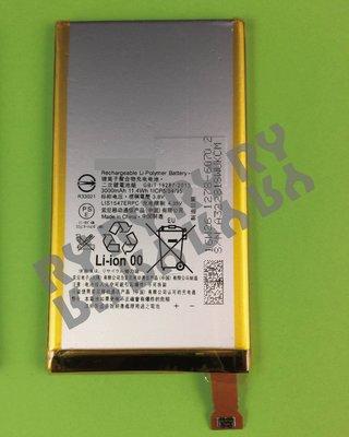 Ry維修網-適用 Sony Z2A 電池 DIY價 250元(附拆機工具)