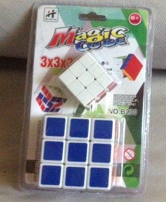 全新MAGIC CUBE魔術方塊母子組 (買大送小)