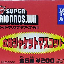 TAKARA TOMY A.R.T.S NEW SUPER MARIO BROS Wii 新超級瑪利歐兄弟Wii 3D 扭蛋 掛飾 (BUY-98691-CW)