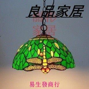 【易生發商行】直銷/歐式帝凡尼燈具 12寸田園蜻蜓蒂凡尼燈 餐廳燈 陽臺吊F5951