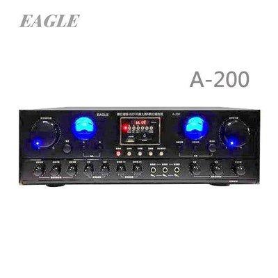 (TOP 3C家電)EAGLE 鷹牌 專業級卡拉OK擴大機 A-200+5吋高音質喇叭1對SP-5300 (有實體店面) 台中市