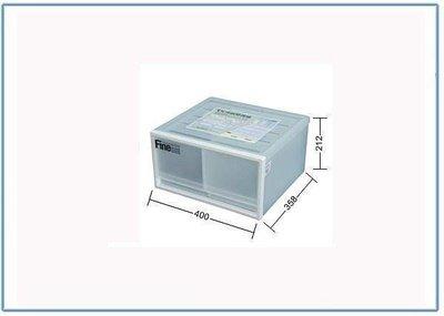呈議)聯府 CK72 CK-72 4入 雙抽屜整理箱 收納箱 置物箱 衣物箱