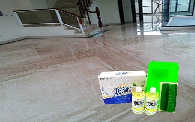 地板防滑劑《防滑大師》花崗石地面防滑劑組(止滑劑)