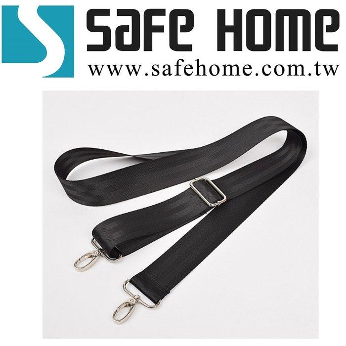 SAFEHOME 寬版 肩背掛繩 名牌/手機/相機肩背掛繩 長度可調達120公分長 CPA024