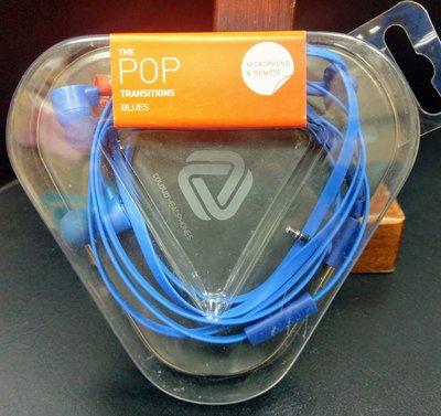 (福利品)百滋Coloud POP 入耳式耳機-藍色(展示機,無保固)