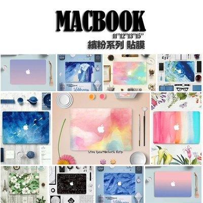 可開發票 繽粉 保護貼 Macbook Air Pro 11 12 13 15 Touchbar13 貼膜 包膜 保護 膜 殼