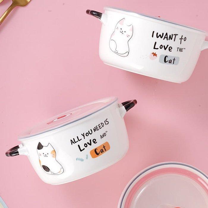 泡麵碗 陶瓷泡面碗雙耳帶蓋 家用保鮮碗密封可愛飯碗湯面碗網紅學生宿舍