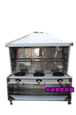 《利通餐飲設備》3口炒台 三口炒台 快速爐炒台 炒菜爐