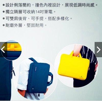 紐崔萊 Samsonite 新秀麗 輕巧兩用 公事包 後背包 電腦包 手提包 活力黃