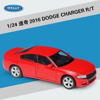 威利1:24道奇挑戰者2016 DODGE CHARGER R/T 仿真合金汽車模型