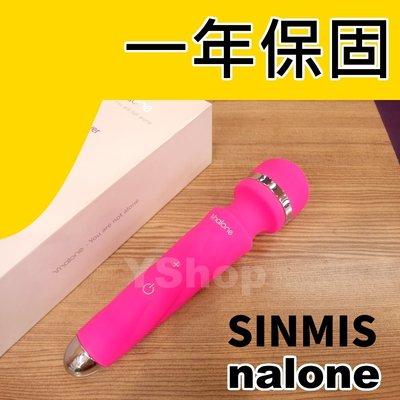 心情趣事 → SINMIS VR32-2 防水加溫功能 健康 電動 按摩棒 按摩 用品