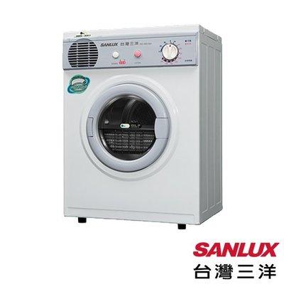 SANLUX台灣三洋 5公斤 PTC加熱乾衣機 SD-66U8A 冷、熱風兩種乾衣行程