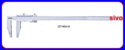 """☆SIVO電子商城☆單向 游標卡尺ACCUD 127-020 20""""/500mm/0.02mm/ 0.001"""""""