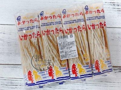 【拾味小鋪】日本 一榮 鱈魚香絲 180g / 30包入 魷魚絲