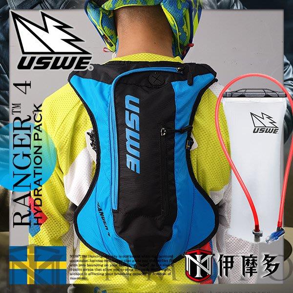 伊摩多※瑞典USWE RANGER 4 附2.5L水袋包 林道 越野 耐力賽 後背包2040503 US0040 藍黑