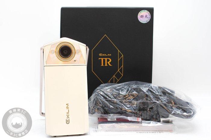 【台南橙市3C】Casio TR80 TR-80 白 二手自拍神器 二手TR 公司貨 美顏相機 #56619