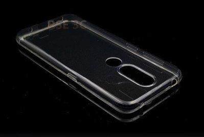 【隱形盾】Nokia 4.2 保護套 手機套 清水套 TPU 保護殼 透明軟殼 果凍套 手機殼 布丁