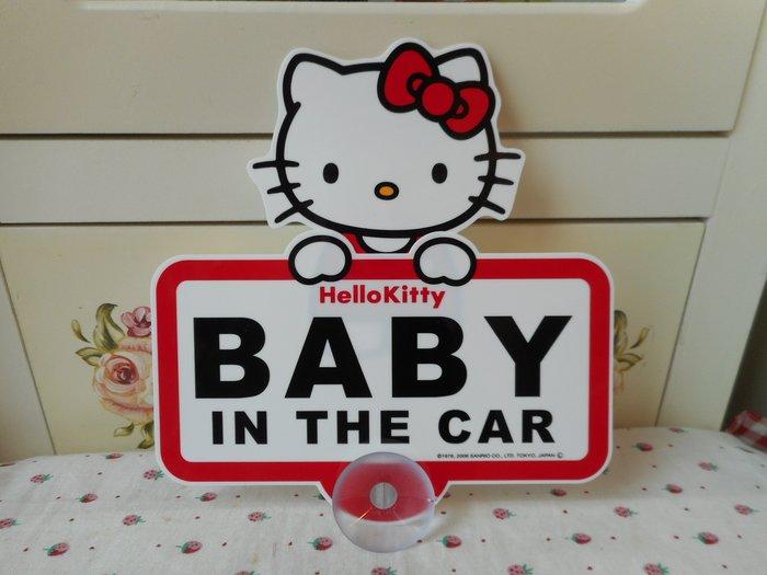 ~~凡爾賽生活精品~~全新日本進口正版HELLO KITTY造型BABY IN THE CAR汽車告示牌~日本製