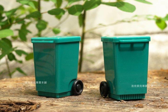 [洛克索克專賣本舖] 日本文具小物 垃圾桶削筆器 削鉛筆機 筆削 日本文具市集帶回 現貨 日本文具 拍照小物